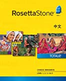 Product B009H6ELKS - Product title Rosetta Stone Chinese Level 1-5 Set for Mac [Download]
