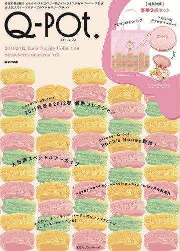 Q-pot. 2011-2012 Early Spring Collection Strawberry macaron ver. (e-MOOK)