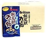 板藍根のど飴(古式梅肉エキス入り60g)(1ケース 30袋購入特別価額)