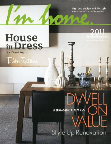 I\'m home (アイムホーム) 2011年 09月号 [雑誌]