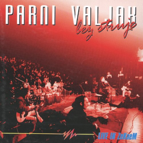 Parni Valjak - Bez struje: Live in ZeKaeM - Zortam Music