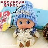 LOVE×2ニットde冬もおしゃれなベイビーキューピー携帯ストラップ(ブルー)