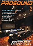 PRO SOUND (プロサウンド) 2014年 02月号 [雑誌]