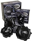 R&G(アールアンドジー) スターターカバー ブラック GSX-R1000(05-08) GSR600(06-10) GSR750(11-) RG-ECC0009BK