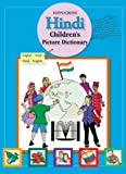 img - for Hindi Children's Picture Dictionary: English-Hindi/Hindi-English (Hippocrene Children's Illustrated Dictionaries) book / textbook / text book