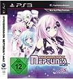 Hyperdimension Neptunia MK2 - [PlayStation 3]