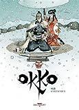 vignette de 'Okko n° 10 (HUB)'