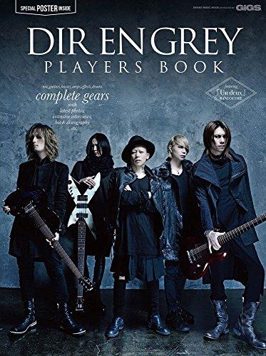 DIR EN GREY PLAYERS BOOK (シンコー・ミュージックMOOK)