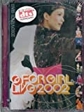 G For Girl Live 2002 Karaoke DVD Format By Gigi Leung