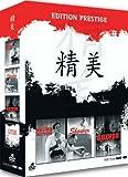 Coffret Chine - Edition Prestige Digipack 4 DVD (Beijing bicycle/ Shower/ Zuzhou river/ Chine en courts) (Inclus Livret)