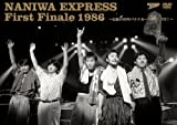 NANIWA EXPRESS First Finale 1986~伝説の86年バナナホール解散LIVE!~ [DVD]