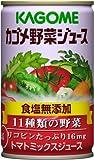 (お徳用ボックス) カゴメ 野菜ジュース (食塩無添加)160g×30本