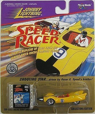 Johnny Lightning Speed Racer Shooting Star Driven By Racer X Real Wheels Series - 1