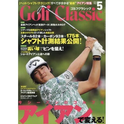 GOLF Classic(ゴルフクラシック) 2016年 05 月号 [雑誌]