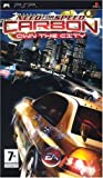 Need for Speed Carbon Own The City - Platinum