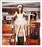 BEAUTIFUL(初回限定盤)(DVD付)