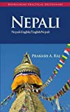 img - for Nepali-English/English-Nepali Practical Dictionary (Nepali Edition) book / textbook / text book