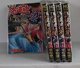 外道坊&マーダーライセンス牙 コミック 全5巻完結セット (ニチブンコミックス)
