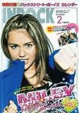 IN ROCK (イン・ロック) 2010年 02月号 [雑誌]