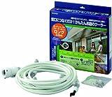 タカギ(takagi) ガーデンクーラー スターターキット ロング GCA12【2年間の安心保証】