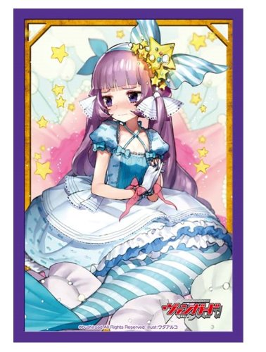 "Bushiroad Sleeve Collection Mini Vol.121 Card Fight! Vanguard ""PRISM-Duo Aria"" white - 1"