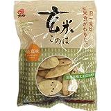 アリモト 新・玄米このは うす塩味 80g フード お菓子 せんべい・おかき [並行輸入品]