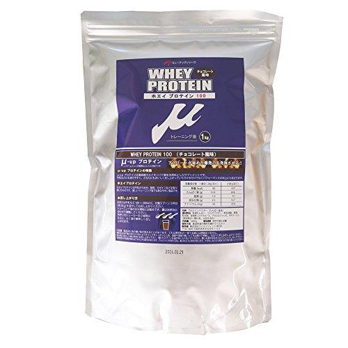 μーup ホエイプロテイン100 チョコレート風味 1kg