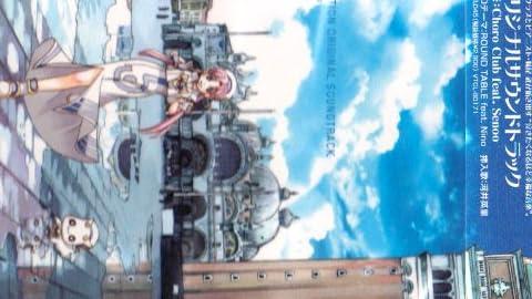 『ARIA』で見た水上エレベーターはヴェネツィアにもあるらしい。