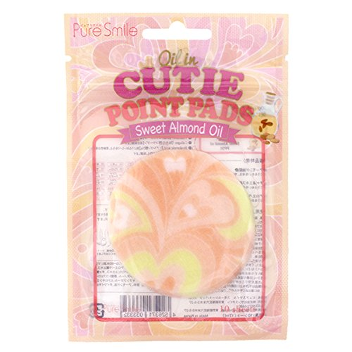 CUTIE POINT PADS スイートアーモンドオイル 2個セット