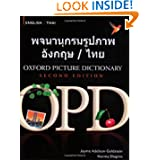 Oxford Picture Dictionary English-Thai: Bilingual Dictionary for Thai speaking teenage and adult students of English...