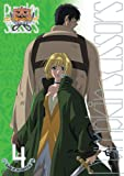 パンプキン・シザーズ Lady of Scissors編 Vol.4〈初回限定版〉