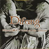 Difangの歌声~Voice of Life Difang(CD+DVD)