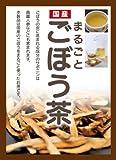 まるごとごぼう茶(天日干し・直火焙煎)80g