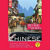 Behind the Wheel - Mandarin Chinese 1   [Behind the Wheel, Mark Frobose]