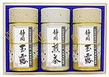 芳香園製茶 静岡銘茶詰合せ RD-1503