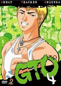 Great Teacher Onizuka Vol.4 - Episoden 15-19
