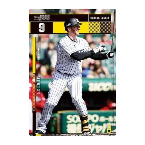 オーナーズリーグ22 OL22 黒カード NB マートン ウエハース版 阪神タイガース