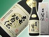 大七 皆伝 純米吟醸 720ml【東北の酒を応援してください。福島のお酒】普段あまりお酒を飲まない方にも、おすすめ、香りの良さ、完成度の高さ、母の日にお母さんに一杯注いであげて、お食事一緒にどうですか♪