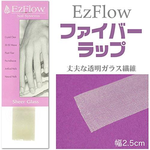 EzFlow シアーグラス 1ヤード シルクラップ グラスファイバーシート シルクテープ 割れた爪 ペラ爪の補修 )チップラップにも