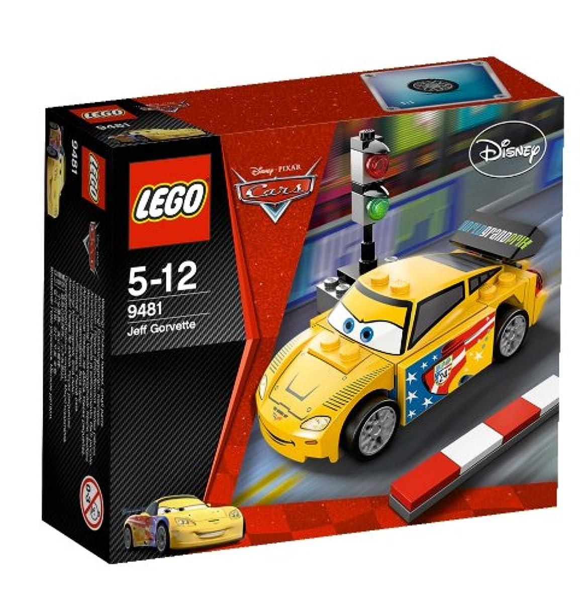 [해외] 레고 (LEGO) Cars/카 제후고루벳토 9481 (2011-12-29)