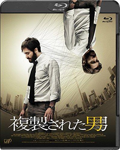 複製された男 (日本語、吹替用字幕付き) [Blu-ray]