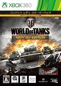 オンライン海戦ストラテジー『World of Warships』 …