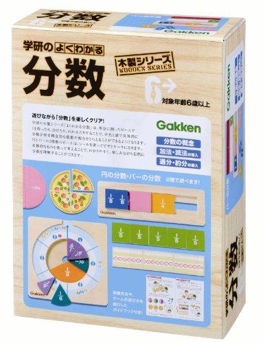 Amazon.co.jp:木製シリーズ よくわかる分数