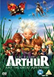 Arthur And The Great Adventure [DVD]