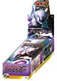 Pokemon Black White JAPANESE Trading Card Game Psycho Drive Booster Box 20 Booster Packs