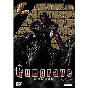 Gungrave, Vol. 01