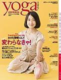 ヨガジャーナル日本版 Vol.9 (INFOREST MOOK)