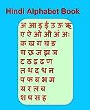 Hindi Alphabet Book (English Edition)