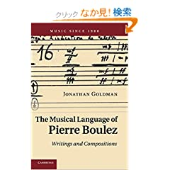 The Musical Language of Pierre Boulez: Writings and Compositions (Music Since 1900)