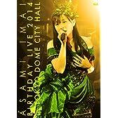 今井麻美 Birthday Live 2014 in TOKYO DOME CITY HALL [DVD]